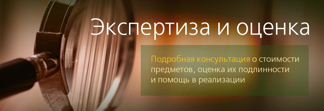 newslide-4