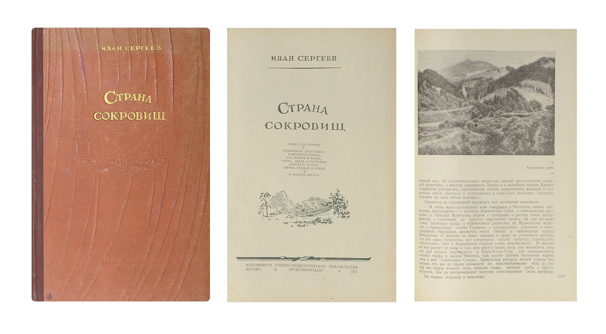 Медицинские книжки в Ногинске за 1300