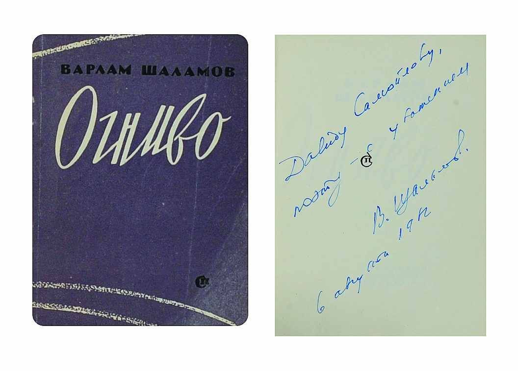 download brahms and the scherzo studies in musical narrative