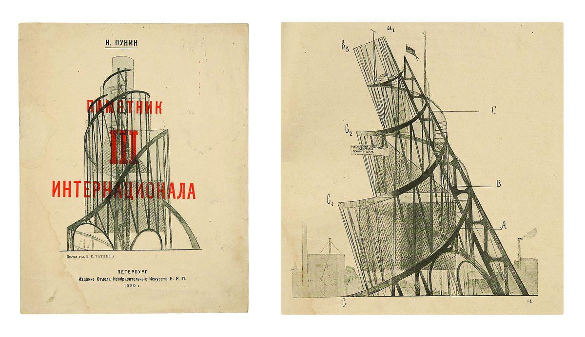 Эфрос а, пунин н иллюстрированные издания: искусство обложки