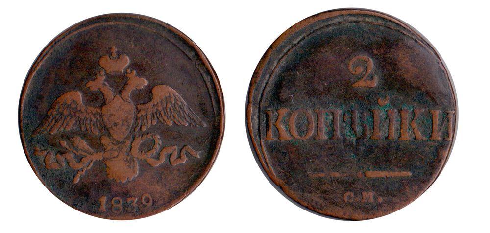 Старинная монета италии 5 букв 25 центов 1985
