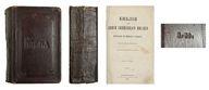 нас библейские истории 1889 глд виолити материала Шерсть этих