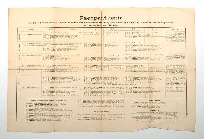 Календарь православных праздников в 2016 года