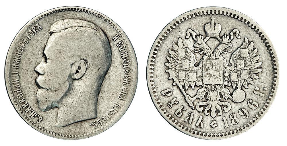ищете: сколько стоит рубль серебрянный 1915г николая второго слова автора МК: