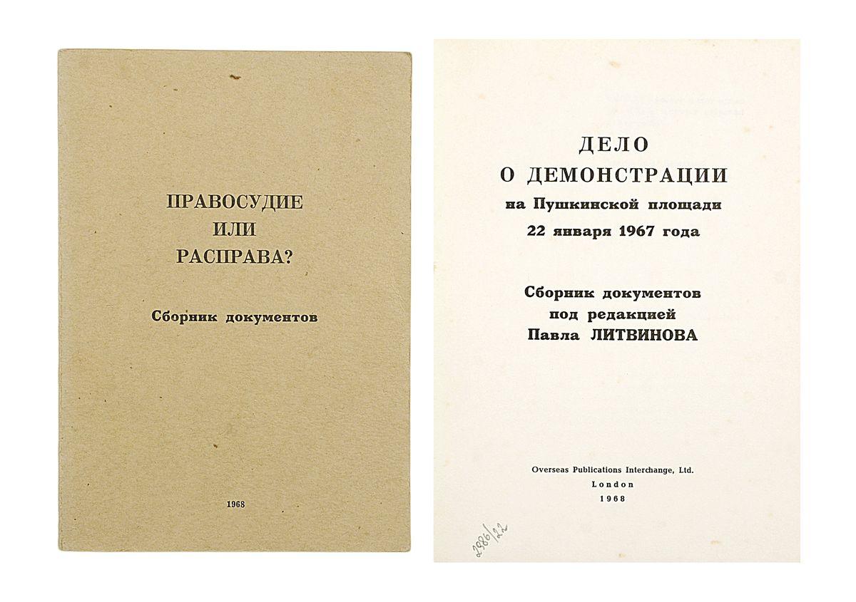http://www.auction-imperia.ru/i/clublot/_DSC9808-em.jpg