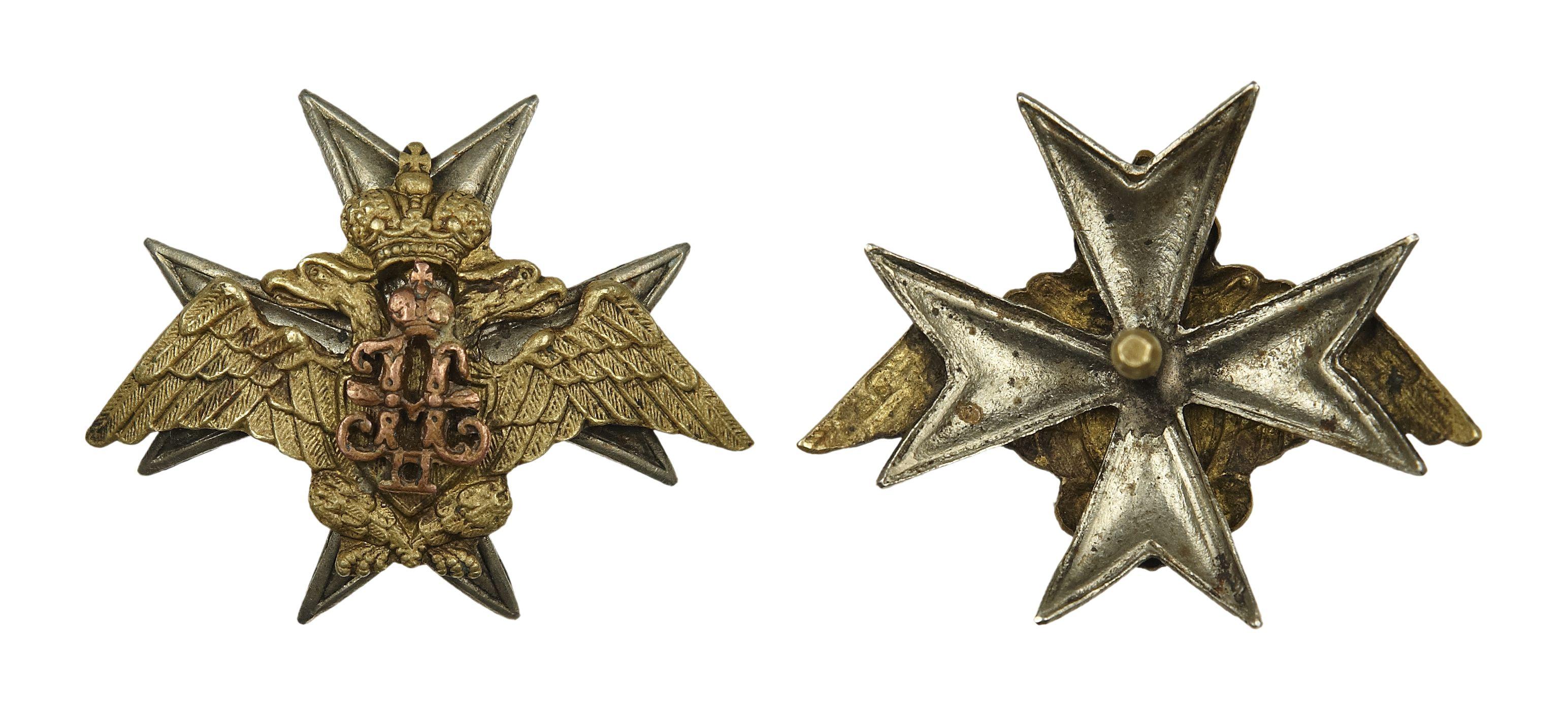 фалеристика. Аукционы Ордена, медали и