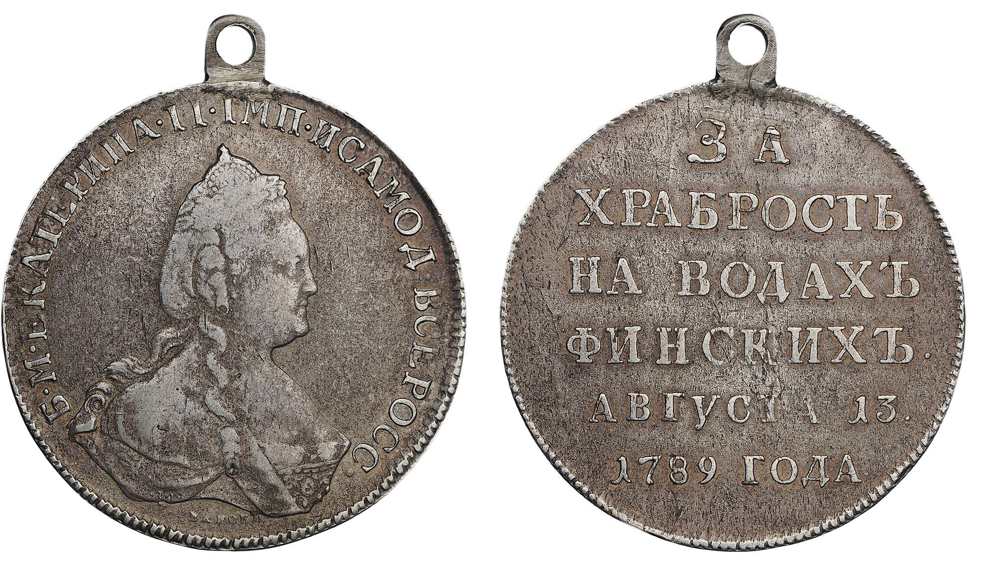 полушка 1789