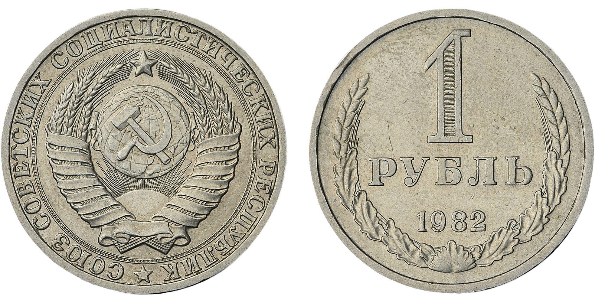 Аукцион империя монет биография индилы