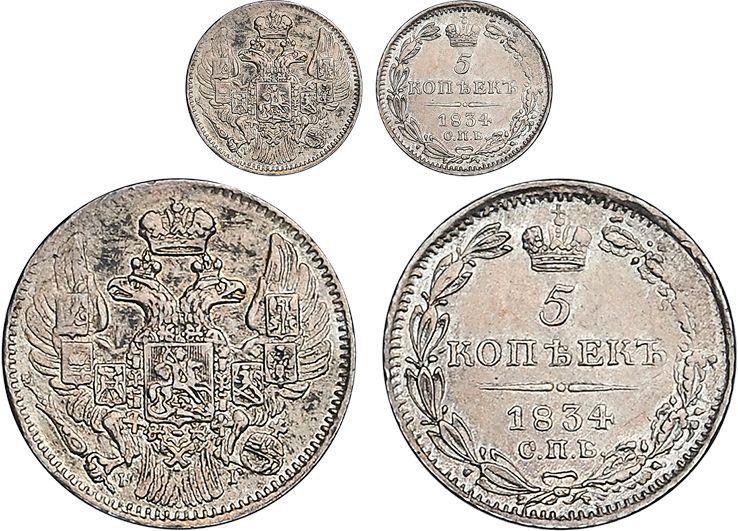 Аукцион anumis: 5 копеек 1834 см орел парящий в облаках (laquo;масонский орелraquo