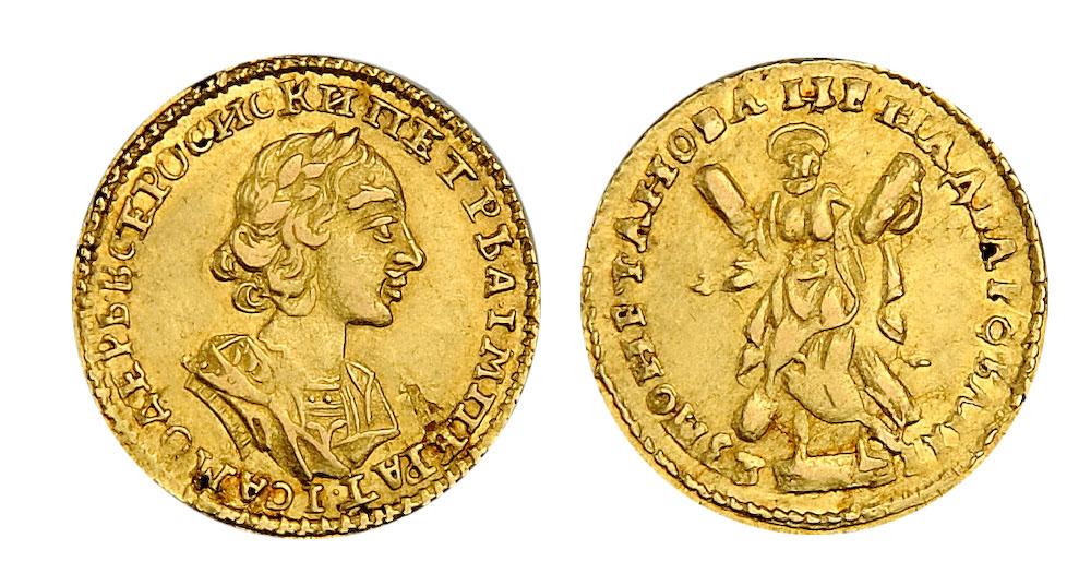 2 Рубля 1723 г. Аукционы нумизматики, фалеристики.