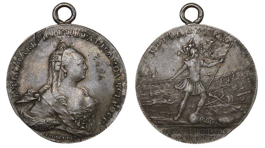 Автор жетона известный медальер егор иванович малышев