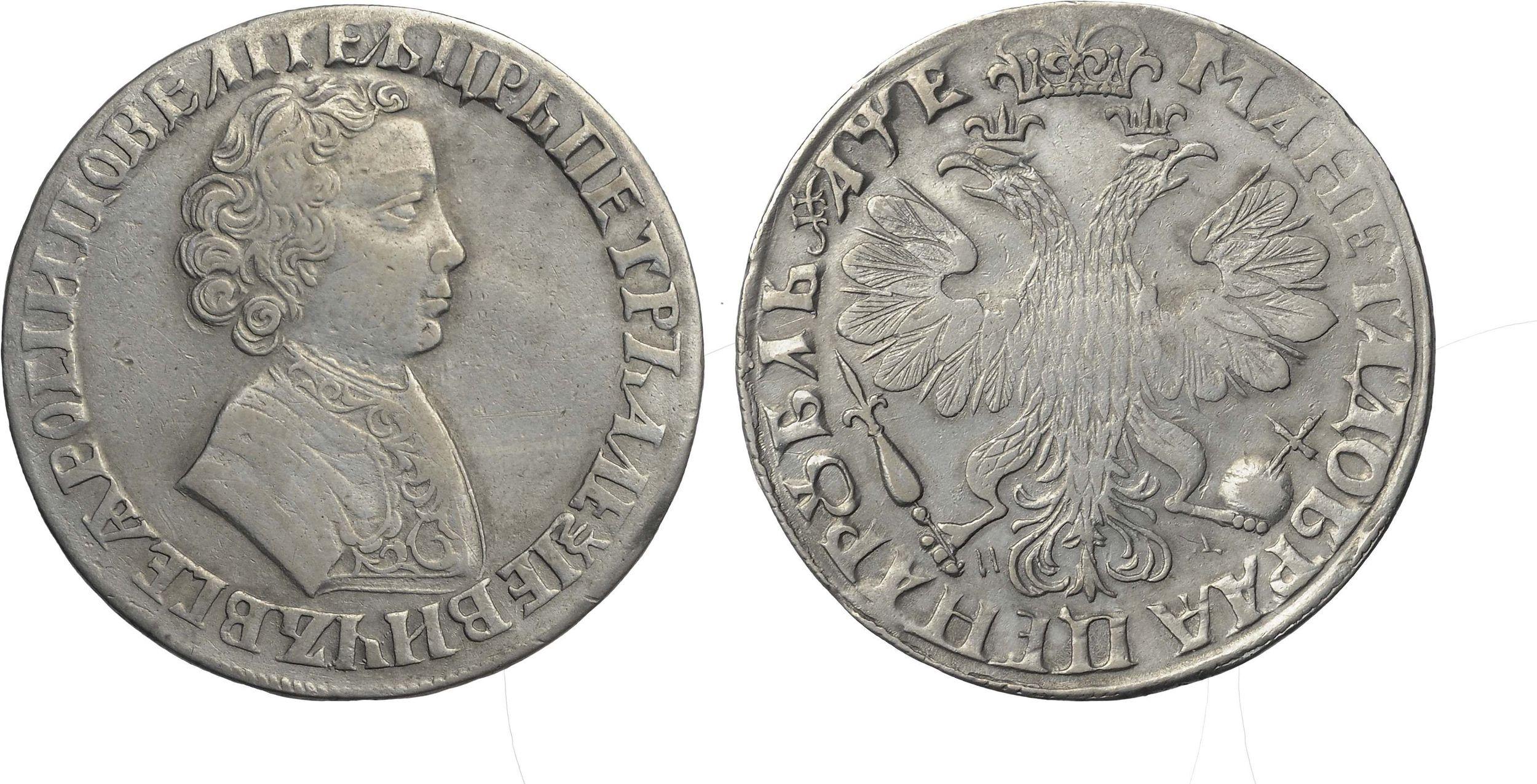 Рубль 1654 года 6 букв 1 евро цент