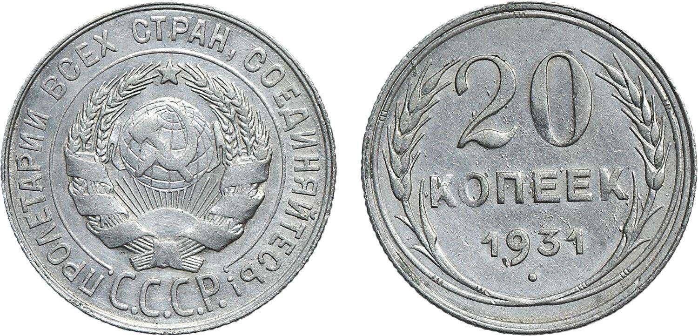 Серебряные монеты ул моховая коллекция монет 70 лет победы цена
