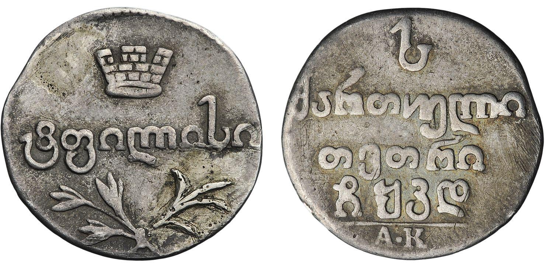 3 копейки 1955 года стоимость одной монеты