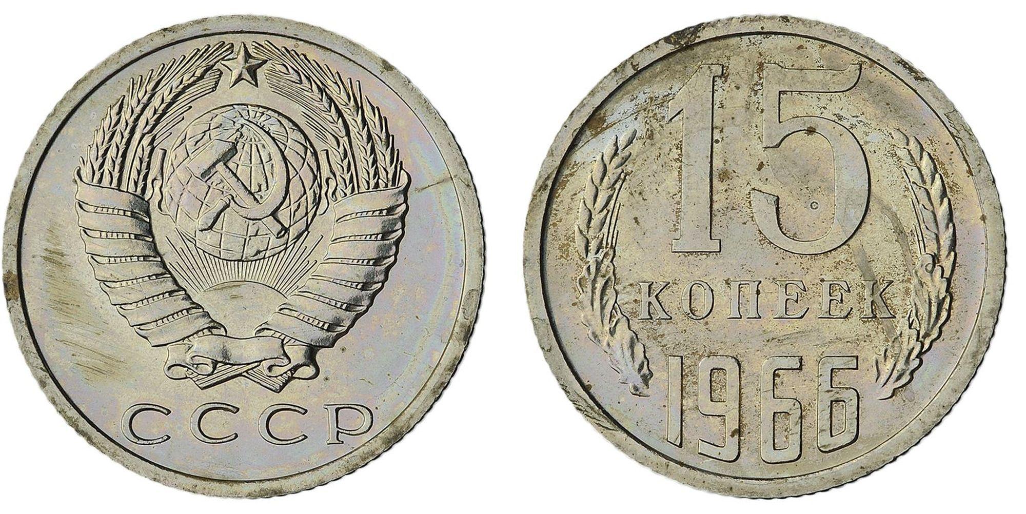 Монеты и медали аукцион ссср монета 10 рублей 1992 лмд