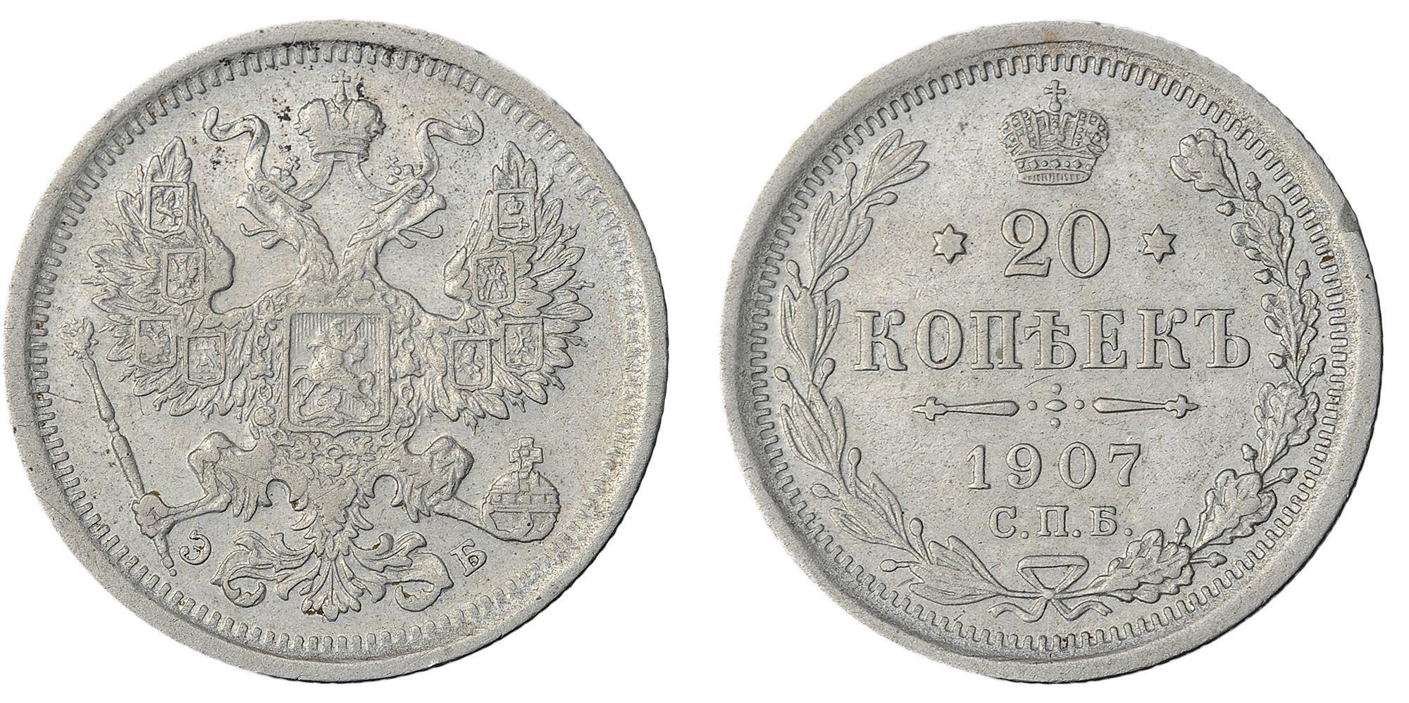 Нумизматические аукционы россии онлайн монета с изображением пушкина
