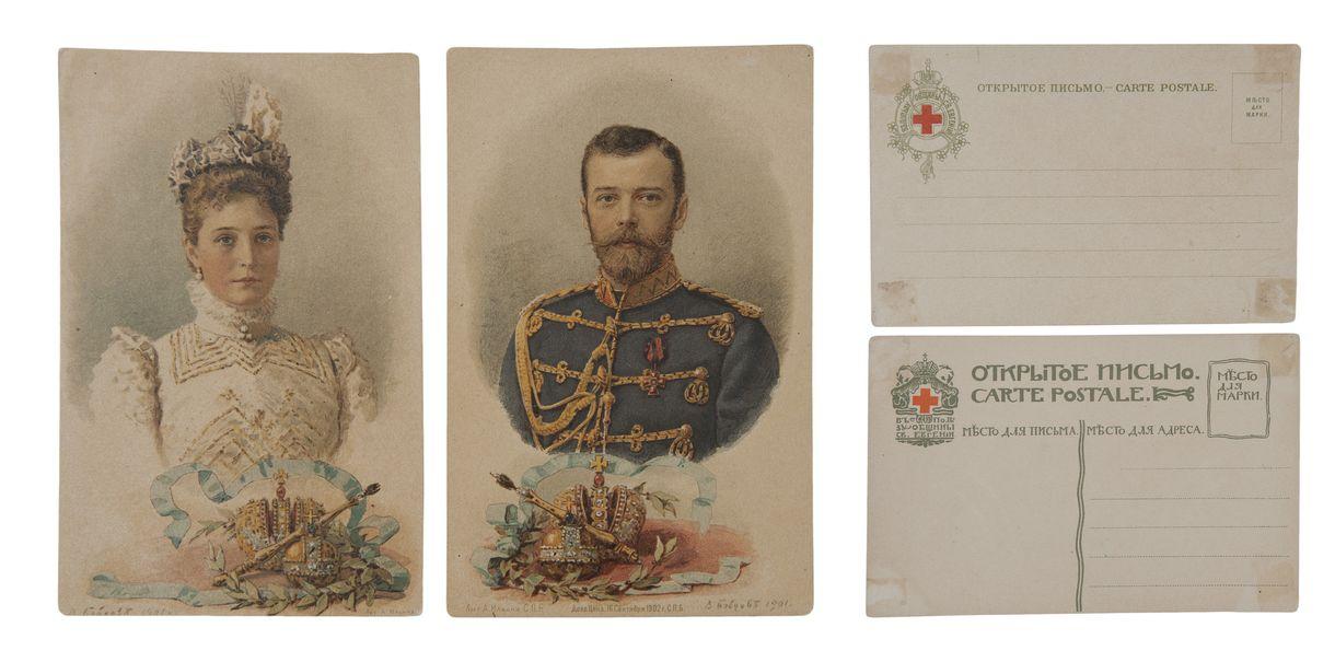 Видовые открытки издание общины свевгении спб община свевгении открытки 60