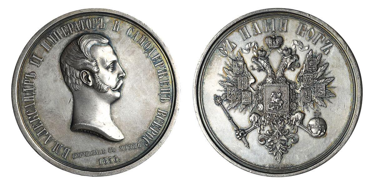 """Лот 234 // настольная медаль """"в память коронации императора ."""