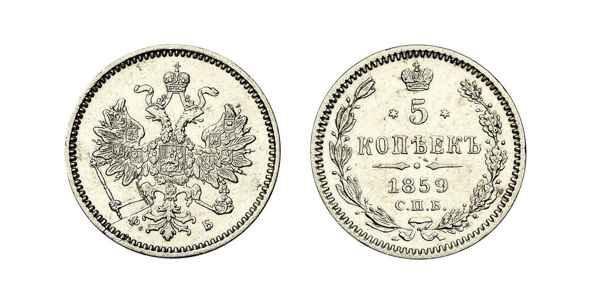 1859 год