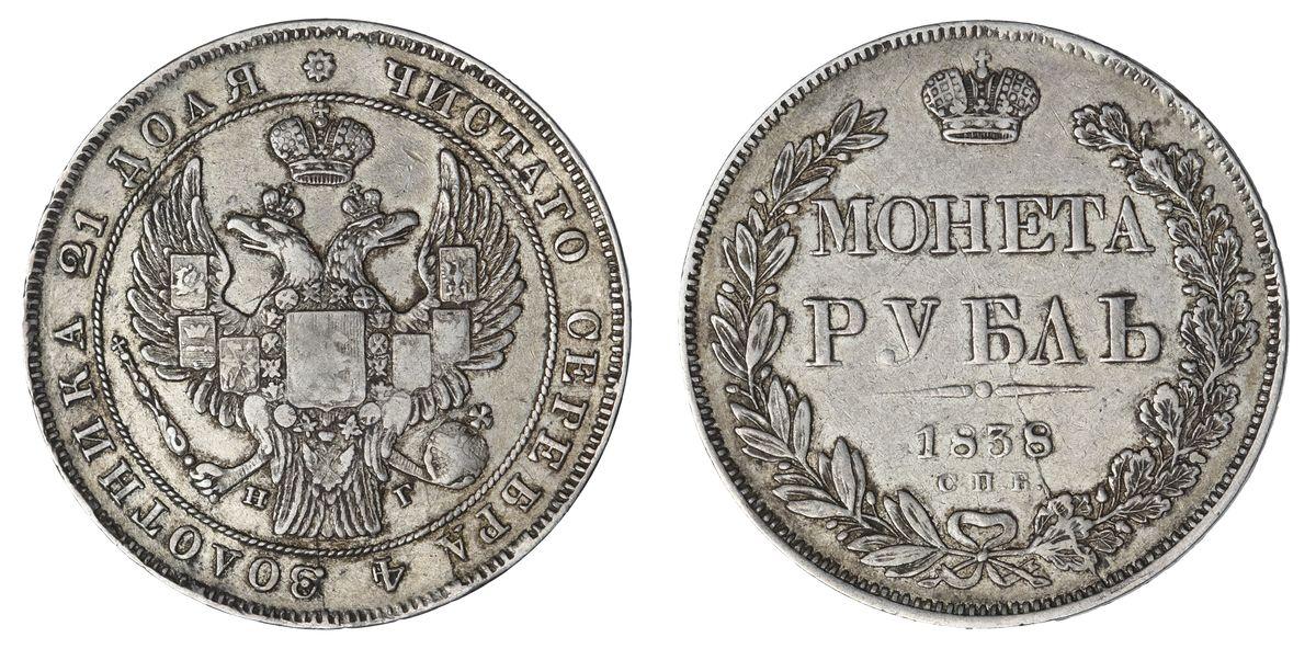 монеты польши 1960