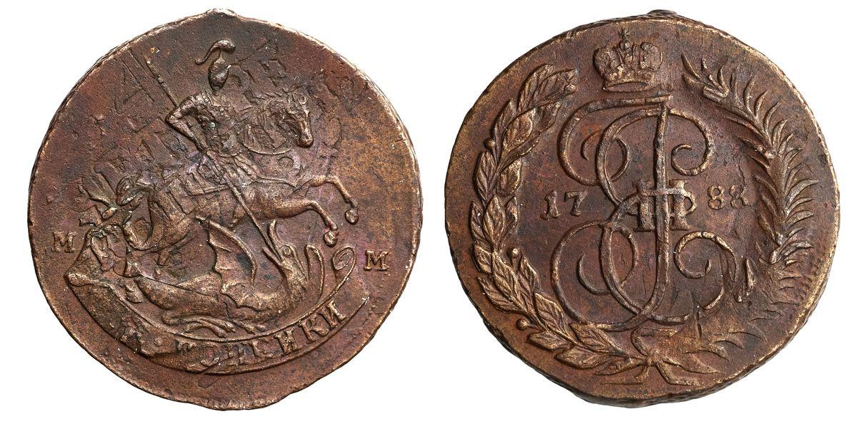 2 копейки 1763-1796