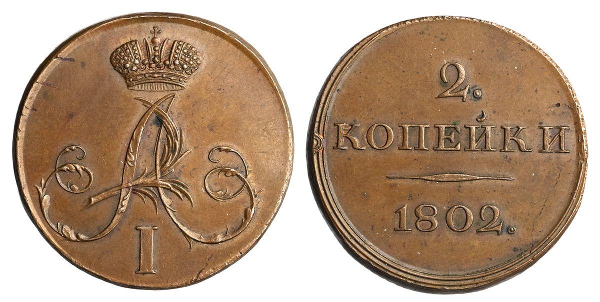 Копейки 1727 года вензель медь копейки 1727 года вензель медь picture pin