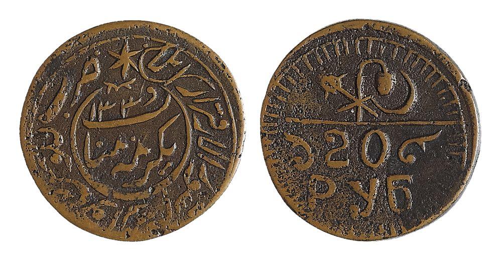 Монеты хорезмской республики цена девушка в косынке