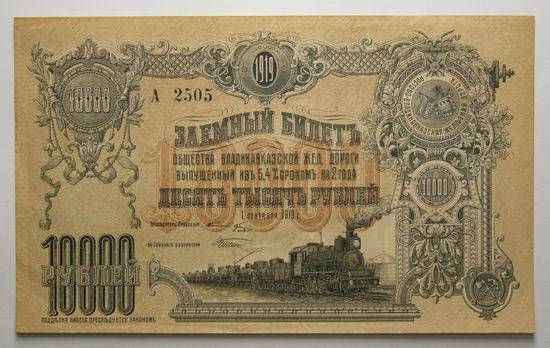 Аукцион бон 2005 золотая монета 10000 тенге шелкового пути