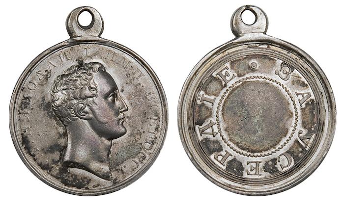 Медаль за усердие николай 1 сколько стоит значок олимпиада 80